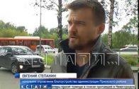 Массовое задержание «мусорных королей», в числе задержанных есть и бывшие сотрудники полиции