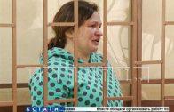 Матери, продавшей своего новорожденного сына, вынесли приговор
