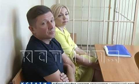 Осудили и отпустили — второй приговор бывшему министру имущества вынесли в закрытом режиме