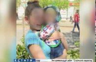 Отчим, уставший слушать плачь ребенка, убил его на глазах у матери