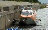 Первый рейс «Валдая» — по Волге начали ходить суда на подводных крыльях