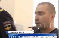 Полицейские, вместо борьбы с наркодиллерами, за деньги помогали избежать строгого наказания