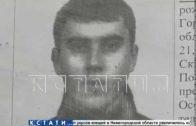 Расстрелял односельчан и сбежал с ружьем — полиция разыскивает убийцу в Урене