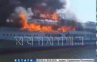 «Святая Русь» в огне — трехпалубный теплоход загорелся по загадочным обстоятельствам