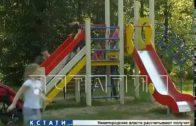 «Умная и Безопасная» детская площадка готовится к открытию около Автозаводского парка