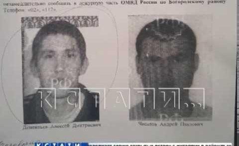Заключенные преступники с самодельным оружием совершили побег из психбольницы