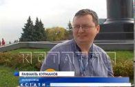 Частичное обрушение — пострадала смотровая площадка Чкаловской лестницы