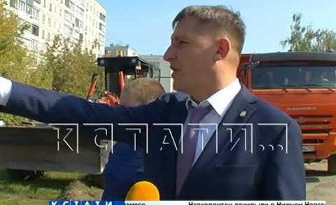 Дорогу-дублер проспекта Союзный начали строить в Сормове