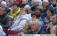 Эмоции на высоте — мэр города провел встречу с жителями Автозаводского района