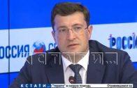 Форум «Россия-спортивная держава» пройдет в Нижнем Новгороде
