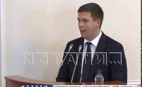 Итоги работы микроавтобусов со спецподъемниками «Силач» подвели сегодня в правительстве области