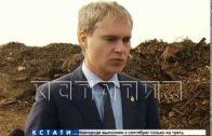 Ликвидацию Шуваловской свалки обсудили мэр города и глава Росприроднадзора России