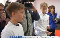 На Горьковском автозаводе сегодня открылся «Кванториум-ГАЗ»
