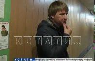 Нижегородские ДУКи стали объектом уголовных дел — руководители-депутаты сразу пропали
