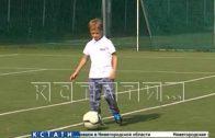 Новая надежда футбола