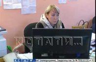 Отопительный конфуз в Дзержинске