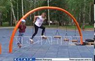 Парк Пушкина превратился в настоящую Workout-зону для самых маленьких