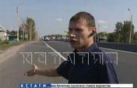 Платная дорога — трассу М7 разметили так, чтобы каждый день с жителей посёлка собирать штрафы