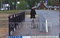 Реконструкция моста проведена в поселке Березовая пойма