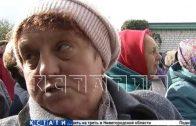 Роженица и ребенок погибли в Лыскове — родные обвиняют врачей в пьянстве