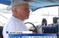 Самый заслуженный яхтсмен Нижнего Новгорода вернулся из навигации