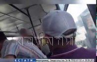 Школьник, не желая оплачивать проезд, избил водителя троллейбуса