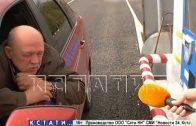 Таксист стал заложником аэропорта — чтобы его освободили, вызвал полицию