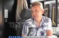 Транспортное развитие туристического кластера Арзамас-Дивеево-Саров