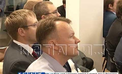 В Нижегородской области будет создан Научно-образовательный центр мирового уровня
