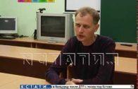 В Нижнем Новгороде начали лечить от интернет-зависимости