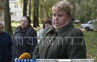 Вместо начала отопительного сезона жителям дома в Богородске отрезали отопление