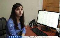 1500 нижегородцев с инвалидностью получили работу в рамках нацпроекта «Демография»