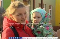 19 детских садов будут достроены до конца 2019 года в Нижегородской области
