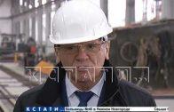 20 Нижегородских предприятий войдут в нацпроект «Производительность труда и поддержка занятости»