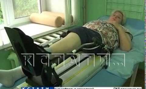 33 больница станет центром развития телемедицины