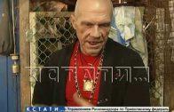 Черепа животных, человеческие кости и зловещие ритуалы — «демоноборец» с улицы Нижегородской.