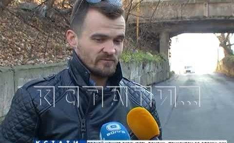 Чтобы отремонтировать дорогу, дорожникам пришлось преодолеть сопротивление жителей