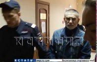 Дело по обвинению во взятке бывшего мэра и его зама начали рассматривать в суде