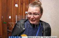 Экстремист по кличке «Батон», зверски убивший жену, снова на скамье подсудимых