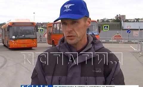 Фигурное вождение автобусов — профессионалы соревнуются в мастерстве