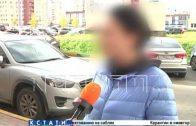 Массовое отравление в школе Советского района
