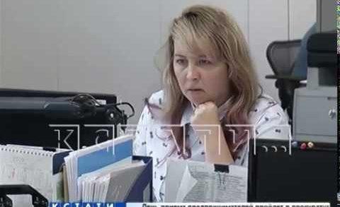 Международный диджитал-саммит прошел в Нижнем Новгороде