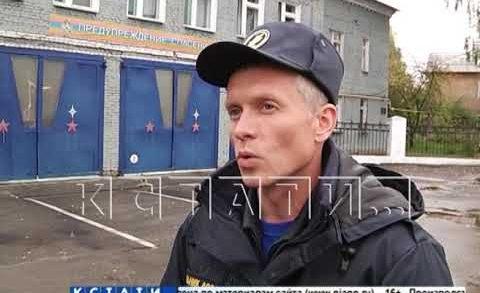 Мотодельтаплан разбился при посадке в Городецком районе