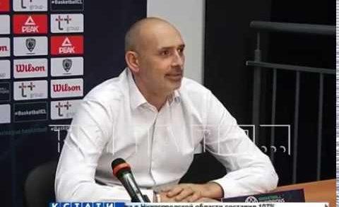 Нижегородские баскетболисты победили в домашнем матче третьего тура Лиги Чемпионов