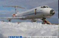 Нижегородские спасатели сегодня учились бороться пожаром на борту самолета