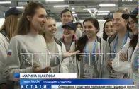 Нижний Новгород готовится к открытию международного форума «Россия-спортивная держава»