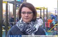 Новая площадка для воркаута открылась в Ленинском районе