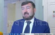 Обвиняемый по скандальному делу Сергей Воронов выступил с последним словом