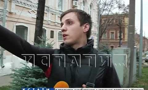 Очевидцами шумного задержания с применением силы стали наши корреспонденты