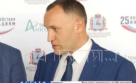 Около 50 инновационных продуктов выведет на рынок нижегородский бизнес